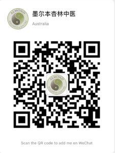 Almond Wellness Centre Wechat QR code